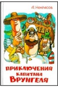 https://amital.ru/image/cache//data/import_files/00/00c18422-efb7-11dd-9ccd-00215aaa7da8-200x300.jpeg
