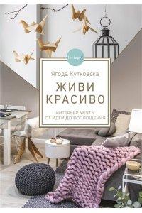 https://amital.ru/image/cache//data/import_files/02/02746bdc-6a75-11e9-8ede-9cb654acd3b6-200x300.jpeg