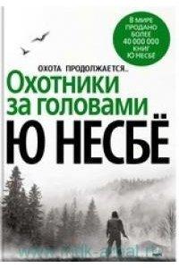 https://amital.ru/image/cache//data/import_files/04/0490544e-9d3a-11e3-94fb-00215aaa7db4-200x300.jpeg