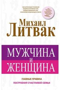 https://amital.ru/image/cache//data/import_files/05/0523f51b-6b58-11e6-ad52-00215aaa7db4-200x300.jpeg