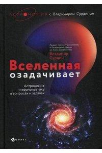 https://amital.ru/image/cache//data/import_files/05/053418dd-f3d5-11e9-9ee6-9cb654acd3b6-200x300.jpeg