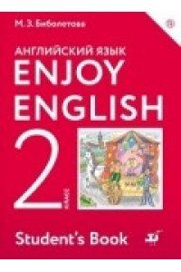 Биболетова Enjoy English/Английский с удовольствием. 2 класс учебник ФГОС (Планета знаний)