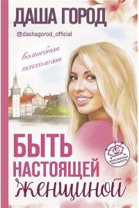 https://amital.ru/image/cache//data/import_files/09/098db2b1-5253-11ea-b415-9cb654acd3b6-200x300.jpeg