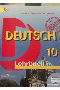 Deutsch-10: Lehrbuch / Немецкий язык. 10 класс