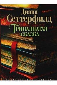 https://amital.ru/image/cache//data/import_files/11/11a76d75-efb9-11dd-9ccd-00215aaa7da8-200x300.jpeg