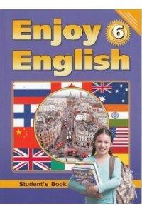 Английский с удовольствием. 6 класс. Учебник. ФГОС