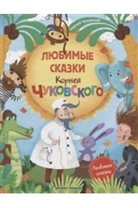 https://amital.ru/image/cache//data/import_files/16/164ad5cc-4f04-11e9-8f5b-9cb654acd3b6-200x300.jpeg