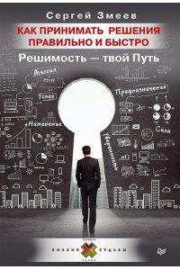 https://amital.ru/image/cache//data/import_files/17/17951fac-8960-11e6-bb83-9cb654acd3b2-200x300.jpeg
