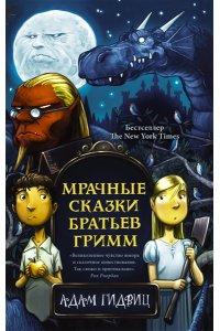 https://amital.ru/image/cache//data/import_files/18/18a2541b-4726-11ea-b414-9cb654acd3b6-200x300.jpeg
