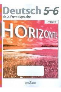 Немецкий язык. 5-6 классы. Контрольные задания