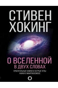 https://amital.ru/image/cache//data/import_files/1f/1f819cf3-c92d-11e7-b928-9cb654acd3b6-200x300.jpeg