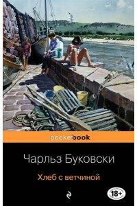 https://amital.ru/image/cache//data/import_files/20/207f863f-8204-11e5-b89c-00215aaa7db4-200x300.jpeg