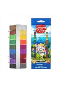 Краски акварельные ArtBerry Премиум 18 цветов с УФ защитой яркости