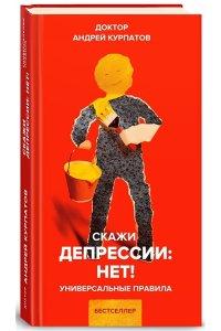 https://amital.ru/image/cache//data/import_files/2f/2f2689e8-1e44-11e9-bb3b-9cb654acd3b6-200x300.jpeg