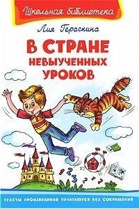 https://amital.ru/image/cache//data/import_files/33/331beca1-efba-11dd-9ccd-00215aaa7da8-200x300.jpeg