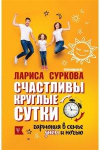 https://amital.ru/image/cache//data/import_files/34/34a97518-6da9-11ea-bae6-9cb654acd3b6-200x300.jpeg