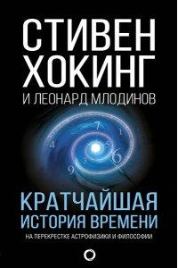 https://amital.ru/image/cache//data/import_files/35/350d63d3-be30-11e7-b928-9cb654acd3b6-200x300.jpeg