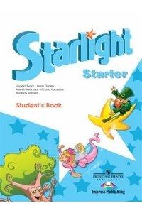 Английский язык. Starlight. Звездный английский. Для начинающих. Учебник
