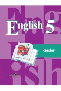 Английский язык 5 класс. Книга для чтенияФГОС
