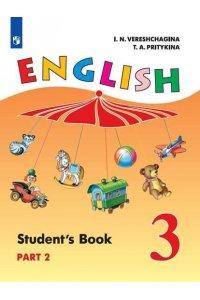 Английский язык. 3 класс. Учебник в 2-х частях. Часть 2. ФГОС
