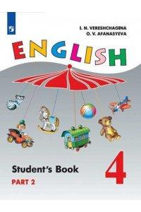 Английский язык. 4 класс. 4-й год обучения. Часть 2. Учебник