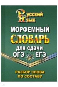 https://amital.ru/image/cache//data/import_files/44/44160a81-341a-11e9-9975-9cb654acd3b6-200x300.jpeg