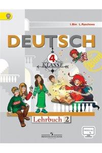 Deutsch: 4 Klasse: Die ersten Schritte: Lehrbuch 2 / Немецкий язык. 4 класс. Первые шаги. В 2 частях. Часть 2