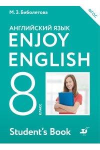 Enjoy English/Английский с удовольствием. 8 класс.Учебник. ФГОС