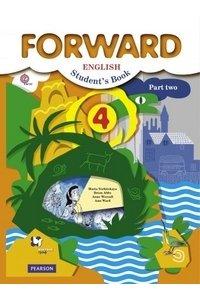 Английский язык. 4 класс.  Учебник. В 2-х частях. Часть 2