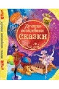 https://amital.ru/image/cache//data/import_files/4e/4e9b1597-c7ef-11e0-b211-0007e932de70-200x300.jpeg