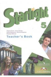 БарановаАнглийский язык 5 кл.Книга для учителя. (