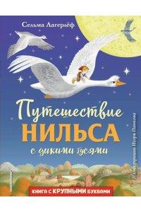 https://amital.ru/image/cache//data/import_files/55/55321dfc-8653-11eb-8af7-9cb654acd3b6-200x300.jpeg
