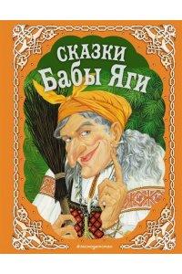 https://amital.ru/image/cache//data/import_files/5d/5d5453a3-efb7-11dd-9ccd-00215aaa7da8-200x300.jpeg