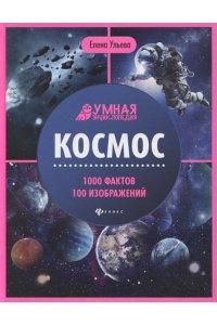 https://amital.ru/image/cache//data/import_files/60/60d4834c-dddd-11e9-9ee4-9cb654acd3b6-200x300.jpeg