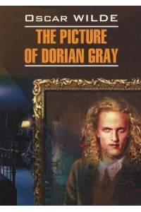 The Picture of Dorian Gray / Портрет Дориана Грея