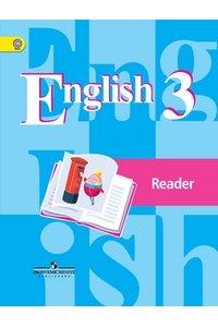 Английский язык 3 класс Книга для чтения. ФГОС
