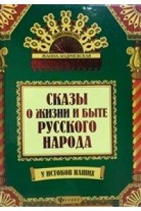 https://amital.ru/image/cache//data/import_files/66/66ec9472-ac59-11e9-92c2-9cb654acd3b6-200x300.jpeg