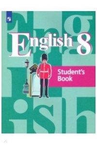 Английский язык. 8 класс. Учебник.ФГОС