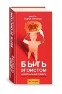 https://amital.ru/image/cache//data/import_files/6b/6b935e38-7ba8-11e9-8edf-9cb654acd3b6-200x300.jpeg