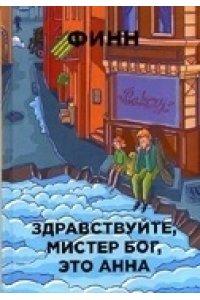https://amital.ru/image/cache//data/import_files/6c/6c87325f-c19f-11e4-becb-00215aaa7db4-200x300.jpeg