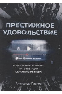 https://amital.ru/image/cache//data/import_files/71/71d85038-efd4-11e9-9ee5-9cb654acd3b6-200x300.jpeg