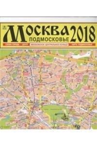 Москва. Подмосковье. Карта.