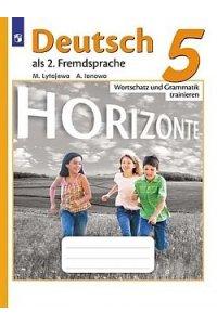 Немецкий язык. Второй иностранный язык. Сборник грамматических упражнений. 5 класс