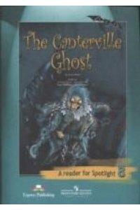 Кентервильское приведение: (по О. Уайльду). Книга для чтения. 8 класс