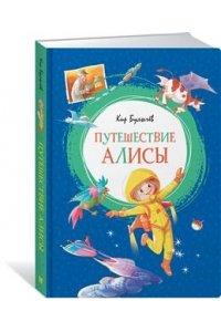 https://amital.ru/image/cache//data/import_files/7f/7f1fd151-d604-11e8-abb0-9cb654acd3b6-200x300.jpeg