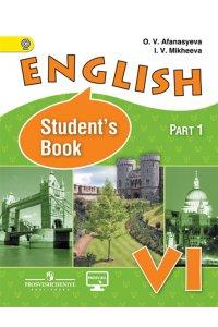 Английский язык. 6 класс. Часть 1. Учебник. ФГОС