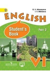 Английский язык. 6 класс. Часть 2. Учебник. ФГОС