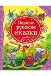 https://amital.ru/image/cache//data/import_files/84/84570682-2ac6-11e1-88b1-0007e932de70-200x300.jpeg