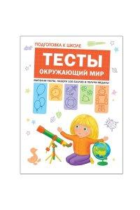 https://amital.ru/image/cache//data/import_files/85/85644fa9-26b8-11e8-a279-9cb654acd3b6-200x300.jpeg