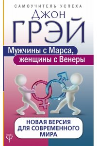 https://amital.ru/image/cache//data/import_files/85/85f3f522-161a-11e8-a976-9cb654acd3b6-200x300.jpeg